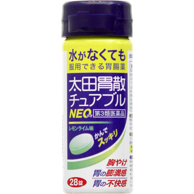 【第3類医薬品】太田胃散チュアブルNEO 28錠 | 太田胃散