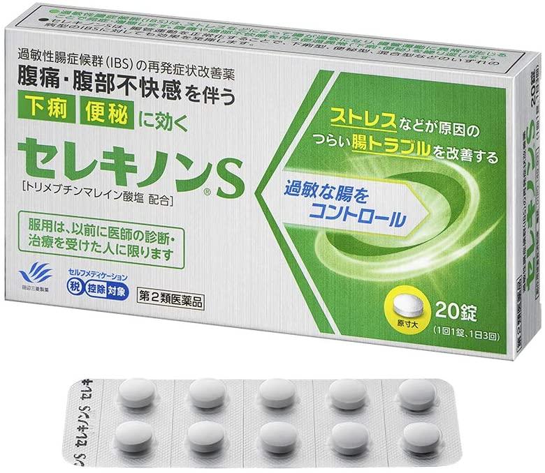 吐き気 つわり 止め 薬