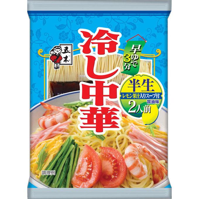 半生 冷やし中華 252g | 五木食品