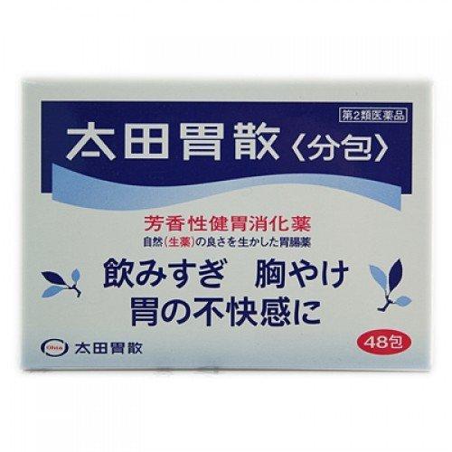 【第2類医薬品】太田胃散分包 48包 | 太田胃散