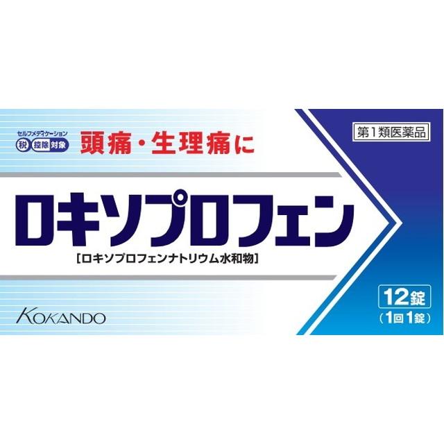 ロキソプロフェン錠『クニヒロ』 12錠