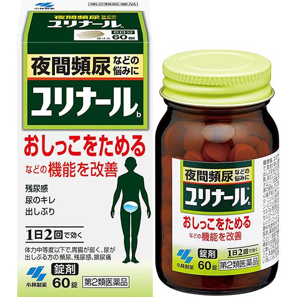 市販 膀胱 薬 炎