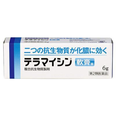 にきび ゲンタシン