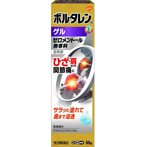 【第2類医薬品】ボルタレンACゲル 50g