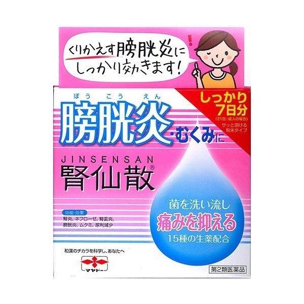 膀胱 炎 市販 薬 コンビニ 膀胱炎は自然治癒するのか?市販薬を服用する際の注意点