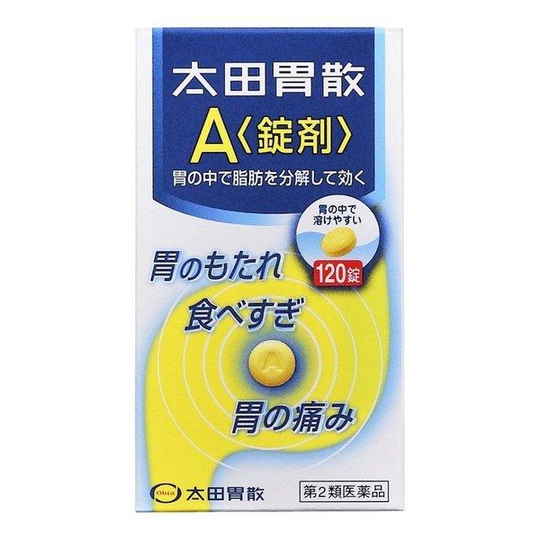 【第2類医薬品】太田胃散A 120錠 | 太田胃散