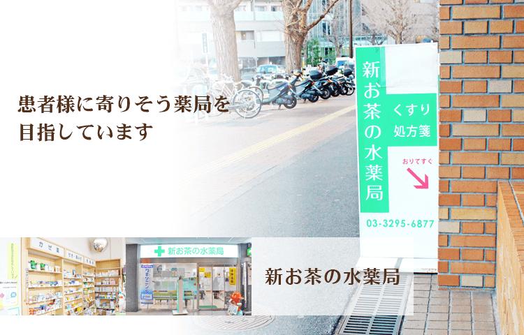 東京 都 千代田 区 神田 駿河台 4 3