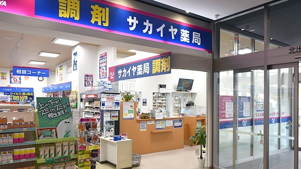 駅 金沢 文庫