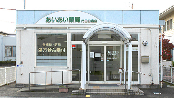コロナ 会津 市 県 福島 若松
