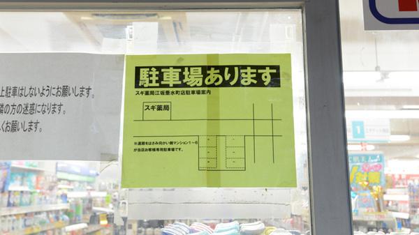 垂水 スギ 薬局 兵庫県神戸市垂水区のスギ薬局一覧