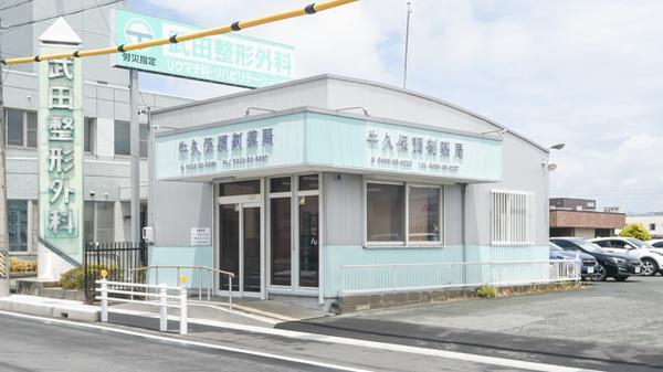 豊川 愛知 コロナ 県 市 愛知県 新型コロナ関連情報