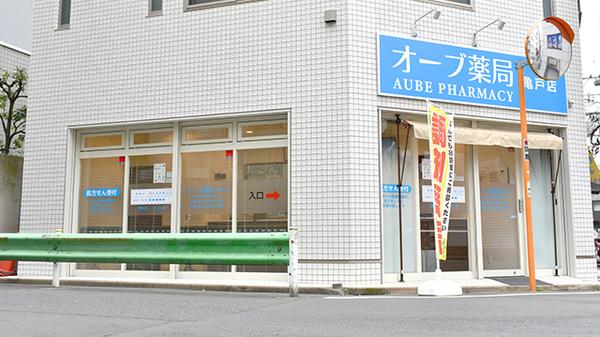 駐 錦糸 町 車場 パルコ