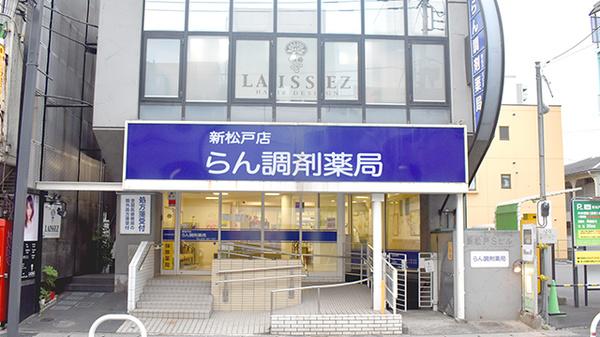 病院 総合 コロナ 中央 新松戸