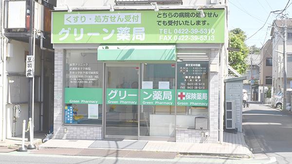 市 pcr 検査 武蔵野