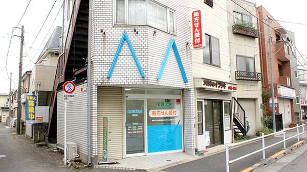東大 和 市 ペイペイ 堺市ホームページ