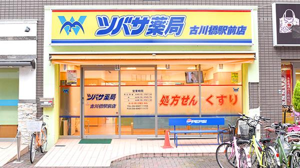 コロナ 門真 市 【大阪コロナ】門真市の高齢者施設で3分の1の入居者死亡 施設の名前は『コンフォート門真』