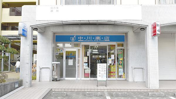 加古川 病院 コロナ 東