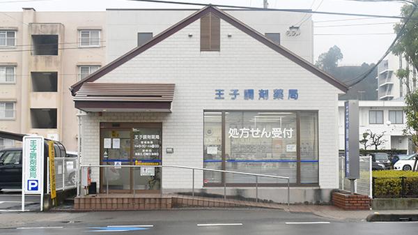 市 愛媛 県 コロナ 新居浜
