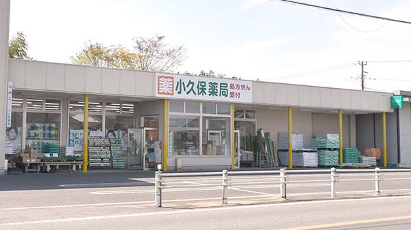 市 コロナ 匝瑳