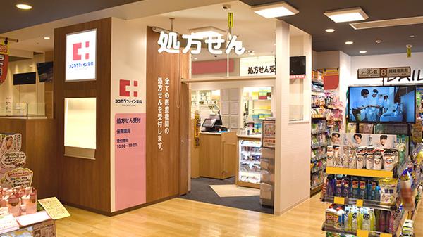 福岡県 営業 バイト