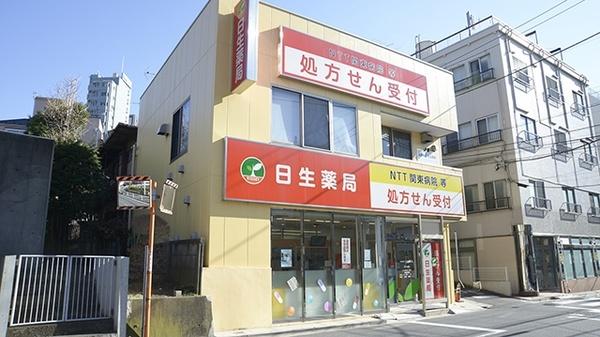 五反田 ドラッグ ストアー