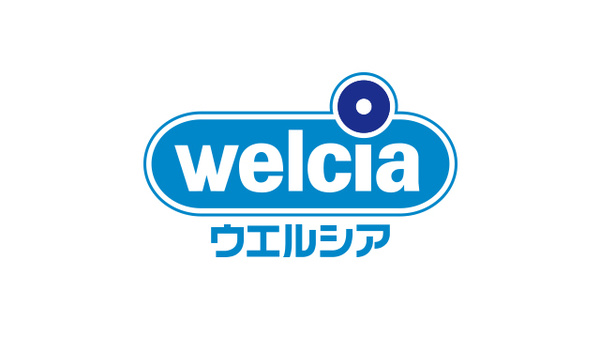 ネット予約可】ウエルシア薬局 足立島根店 - 東京都足立区島根 | EPARKくすりの窓口