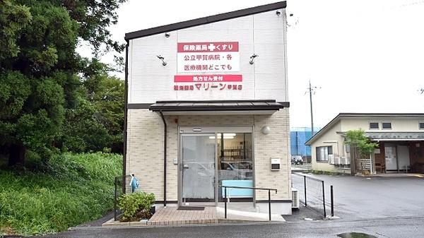 滋賀 県 甲賀 市 コロナ