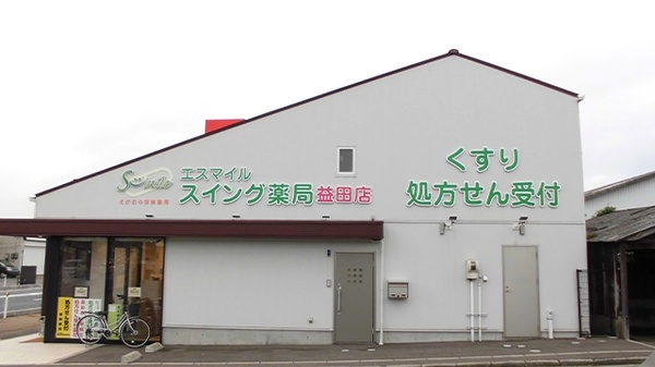 市 コロナ 益田