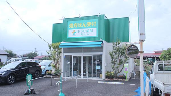 コロナ 平塚