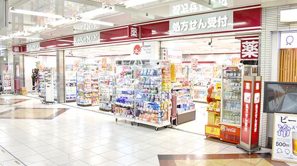 空港 国内線 羽田