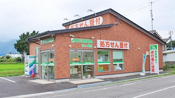 コロナ 駒ヶ根