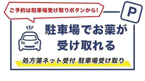マツモトキヨシ 米子