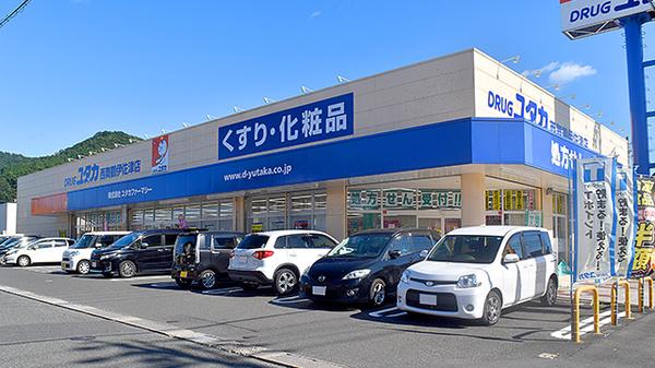 コロナ 舞鶴 市 新型コロナ 舞鶴の飲食店、市職員巡回
