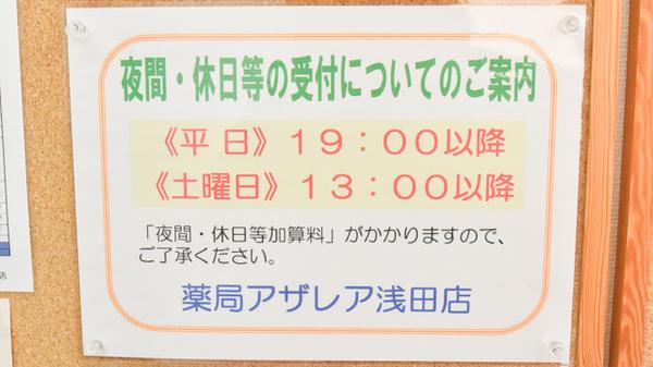 初・再診料の施設基準等 - mhlw.go.jp
