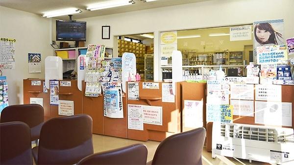 トマト薬局高座渋谷店 (大和市|薬局|電話番号:046 …