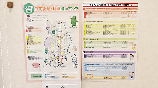 トマト薬局 高座渋谷店 - byouin-tokyo.net