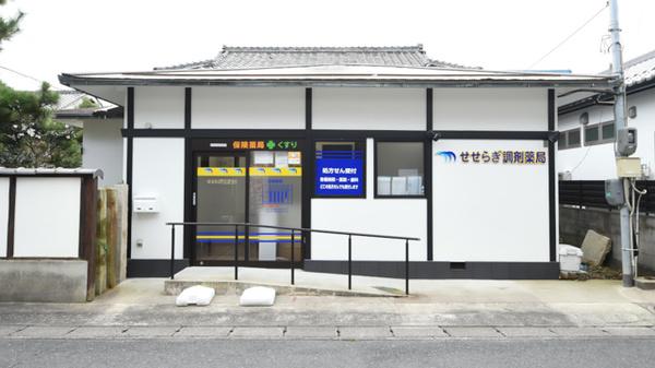 コロナ 甲賀 滋賀 県 市 甲賀市新型コロナウイルス関係特設サイト/甲賀市