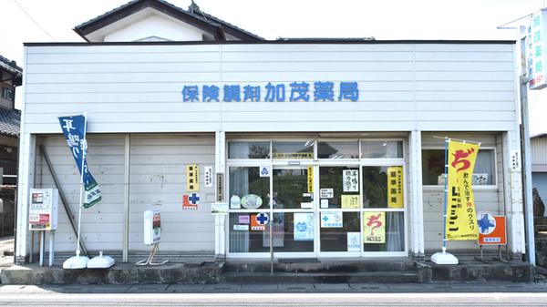コロナ 加須 どこ 市
