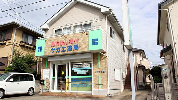 龍ヶ崎 コロナ