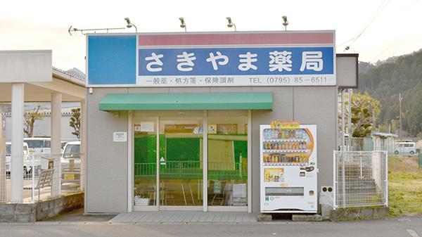 コロナ 兵庫 県 丹波 市