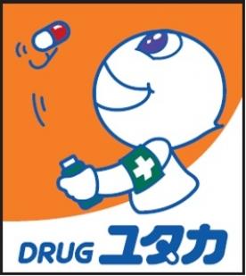 ユタカ薬局